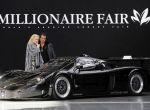 Targi milionerów