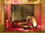 Wystawa Louis Vuitton