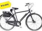 Rower Chanel za 36 tysięcy PLN