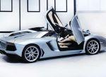 Lamborghini Aventador - supersamochody