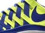 modne buty Nike