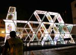 Domek z kart - Jerozolima, instalacje, zdjęcie 10