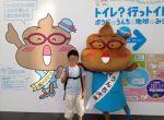 """muzeum """"toaletowe"""" - kontrowersyjne miejsca Japonia, zdjęcie 9"""