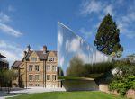 trendy w architekturze: Investcorp building - Zaha Hadid, zdjęcie 2