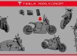 Tesla M - motocykl elektryczny, zdjęcie 1