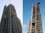 architektura trendy: wieżowiec w Tajpej, zdjęcie 1