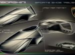 Buty Lamborghini Reventon
