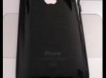 Nowy iPhone w sprzedaży od 17 lipca!