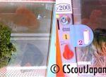 Automat z warszywami