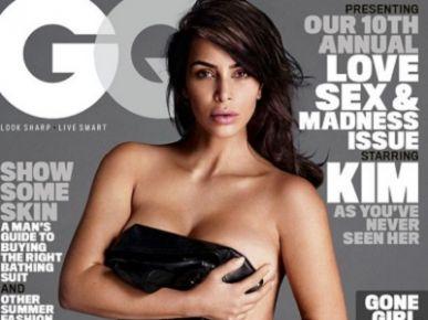 Kim Kardashian na okładce GQ