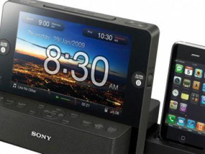 Nowy multi-funkcjonalny gadżet Sony ICF-CL75iP