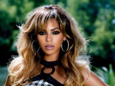 Możesz pachnieć jak Beyonce