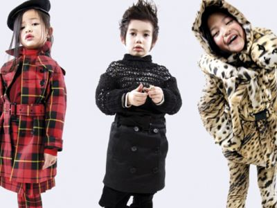 Dziecięce ubranka Jean Paul Gaultier