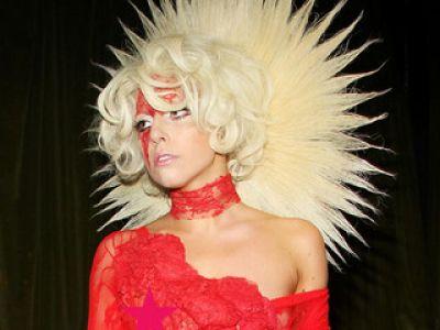 Lady Gaga kurczakiem?