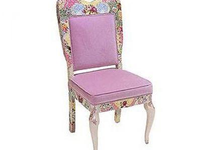 Modne siedzenie