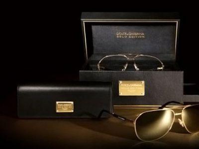 Dolce&Gabbana złote okulary!