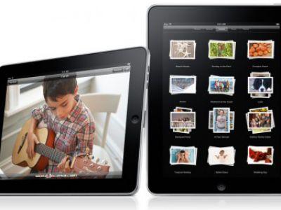 iPad Apple to już fakt!