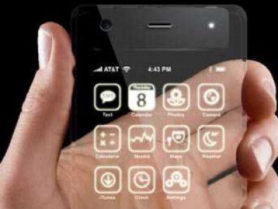 Jak wygląda nowy iPhone 4G?