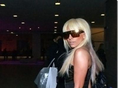 Kolekcja Lady Gaga
