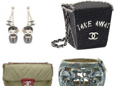 Szanghajska kolekcja Chanel