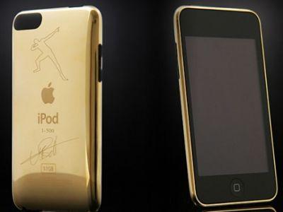 Złoty sportowy iPod