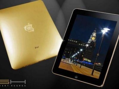 Najdroższy iPad już na rynku!