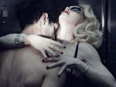 Madonny nowy teledysk!