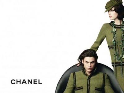 Chanel- pełen minimalizm