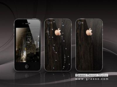 Gadżety do iPhone 4