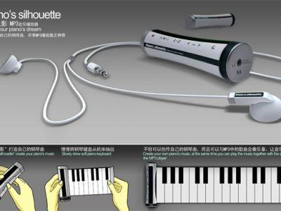 Mp3 z pianinem