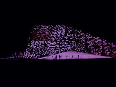 Polski Pawilon EXPO 2010