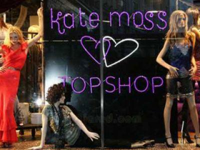 Koniec współpracy Kate Moss dla Topshop