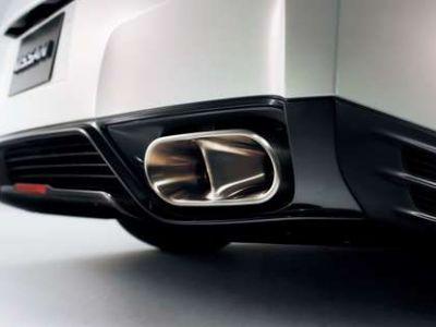 Bądź egoistą z Nissanem GT-R