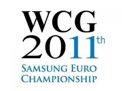 Oficjalna aplikacja World Cyber Games Polska dostępna w Samsung Apps