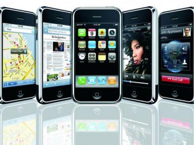 iPhone5 już 4. października?