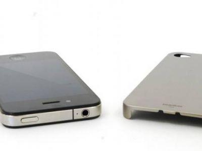 Tytanowy iPhone?