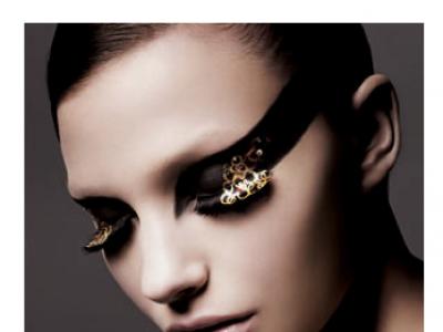 Japońska sztuka makijażu