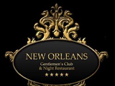 New Orleans Gentlemen′s Club – prawdziwy Klub dla Dżentelmenów