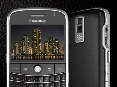 Czarne chmury nad Blackberry