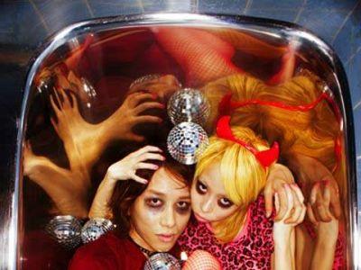 Klubowe Tokio w wannie