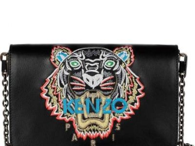 Tygrysie torebki KENZO