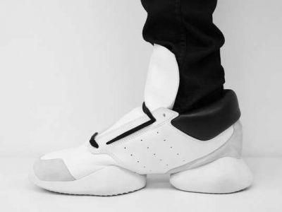 Minimalistyczne sneakersy