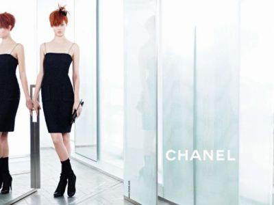 Chanel nowości