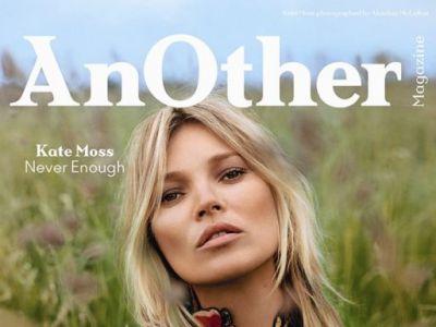 Nigdy za dużo Kate Moss