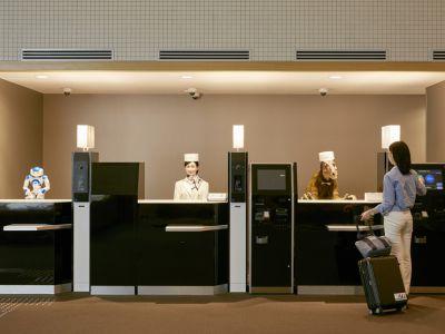 Japonia trendy: Henn na Hotel