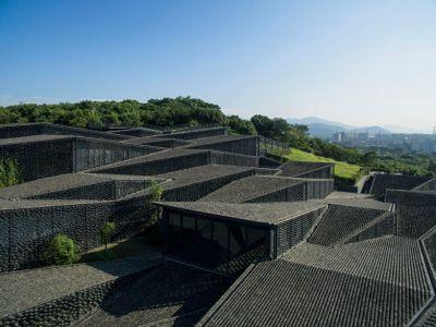 Muzeum Sztuki Ludowej