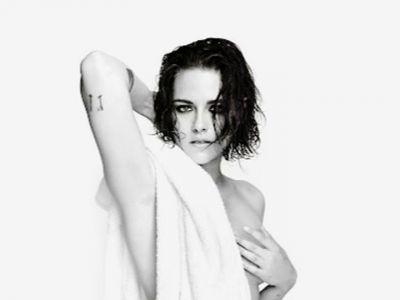 Kristen Stewart w ręczniku