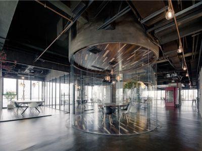 Nowa koncepcja biura