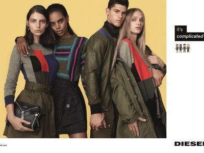 Cyfrowy świat mody