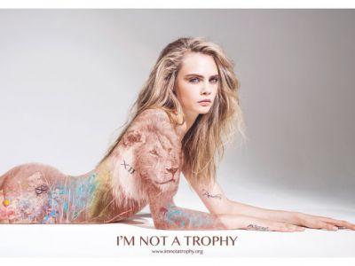 Trendy kampanie: Nie jestem trofeum!